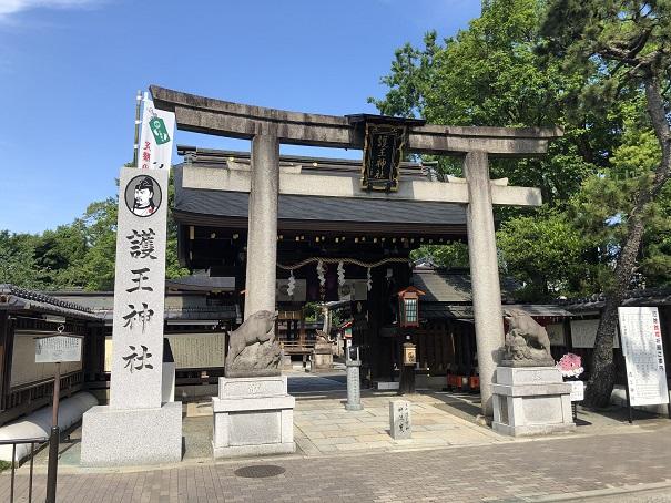 狛猪が境内を守る足腰のご利益「護王神社」