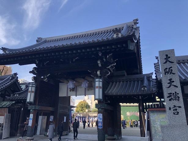 大将軍社の創建が大阪天満宮の原点