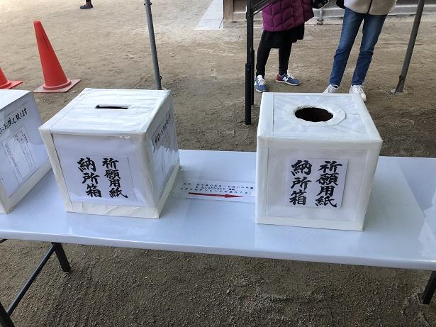 大阪天満宮絵馬掛け所で絵馬と祈願用紙を奉納