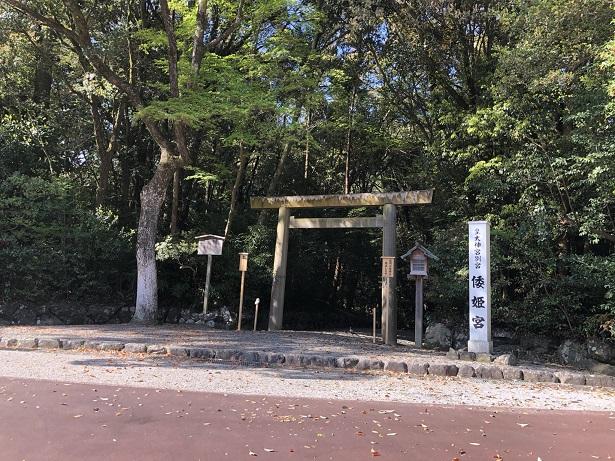 倭姫宮のアクセス