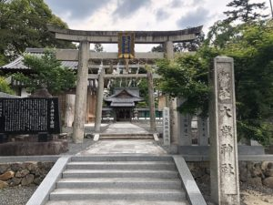 大歳神社(おおとしじんじゃ)