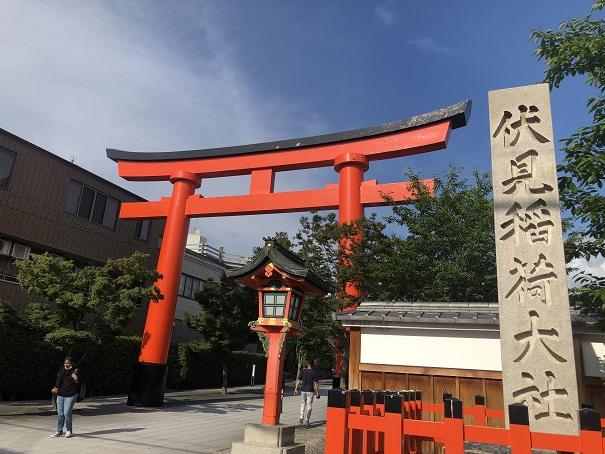 インスタ映えするパワースポット「伏見稲荷大社」