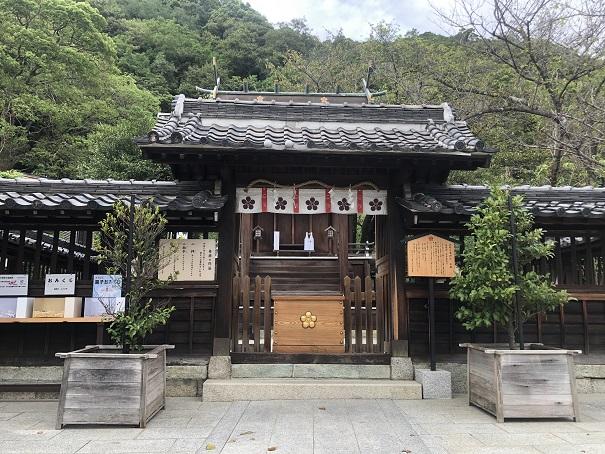 北野天満神社 拝殿
