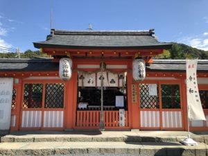 宇治神社(うじじんじゃ)