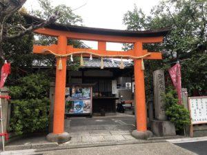 御辰稲荷神社(おたついなりじんじゃ)