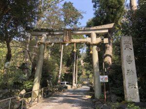 崇道神社(すどうじんじゃ)