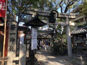 若一神社(にゃくいちじんじゃ)