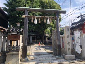 天道神社(てんどうじんじゃ)