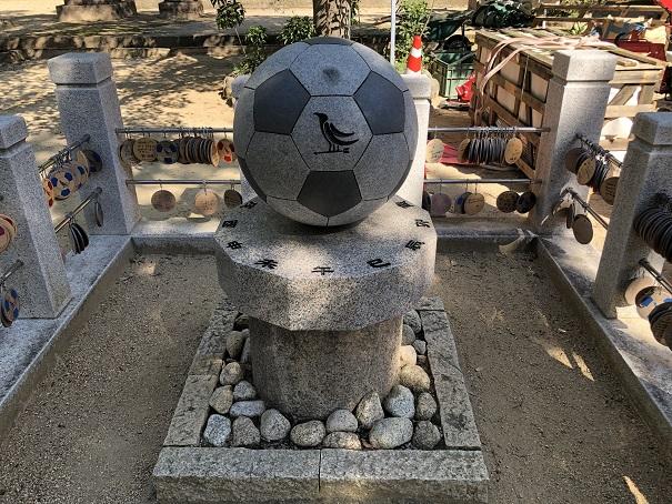 日本のサッカー発祥の地