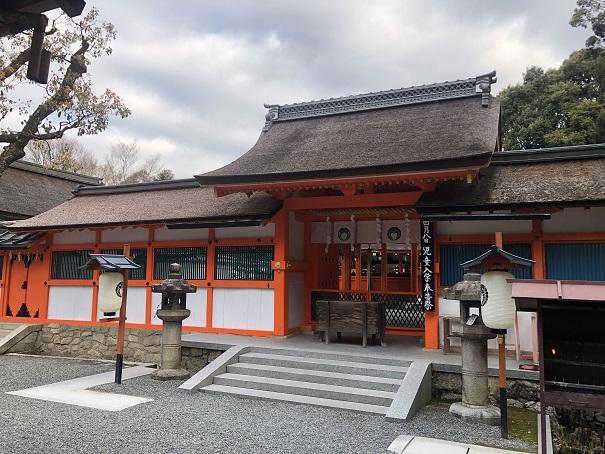 春日大社のご祭神を勧請した吉田神社の歴史