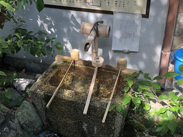創建1000年記念の「水琴窟」