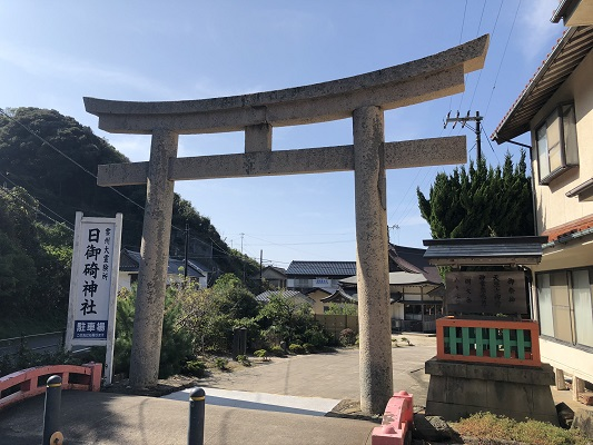 日御碕神社のアクセス 鳥居