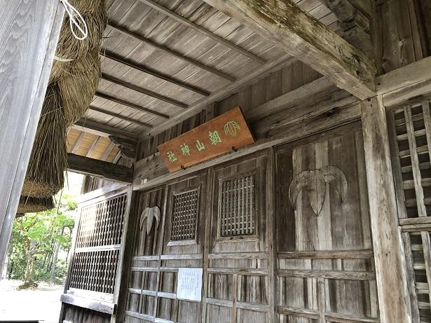 大国主大神に関わりのあるご祭神をお祀りする社殿