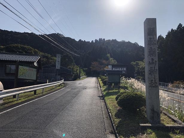 朝山神社のアクセス