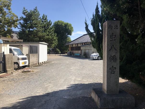 田中神社の境内社(摂社・末社)北向八幡宮