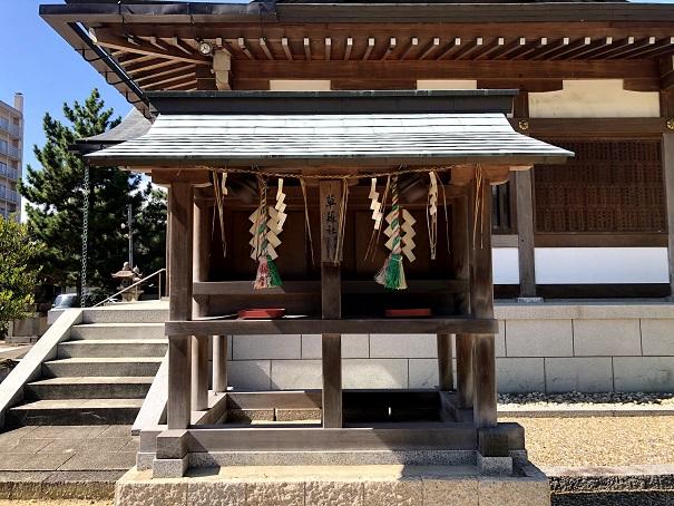 草薙社 田中神社