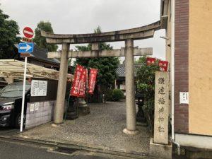 【京都鎌達稲荷神社】サムハラの力を授かれる勝運のご利益