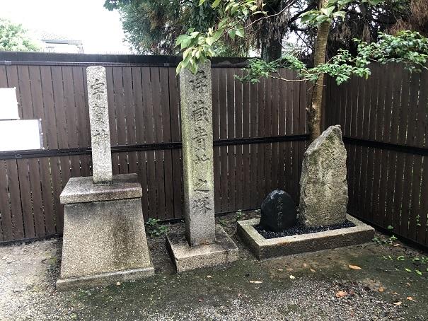 鎌達稲荷神社浄僧貴所之塚(平安朝比叡山の呪術僧)