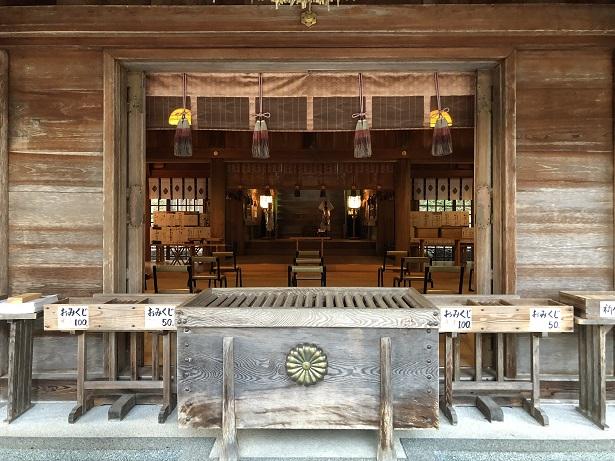 熊野大社(くまのたいしゃ)出雲国一之宮 社殿