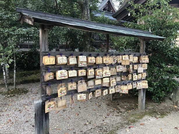 熊野大社(くまのたいしゃ)出雲国一之宮