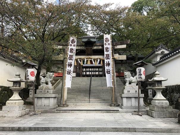岩屋神社楼門