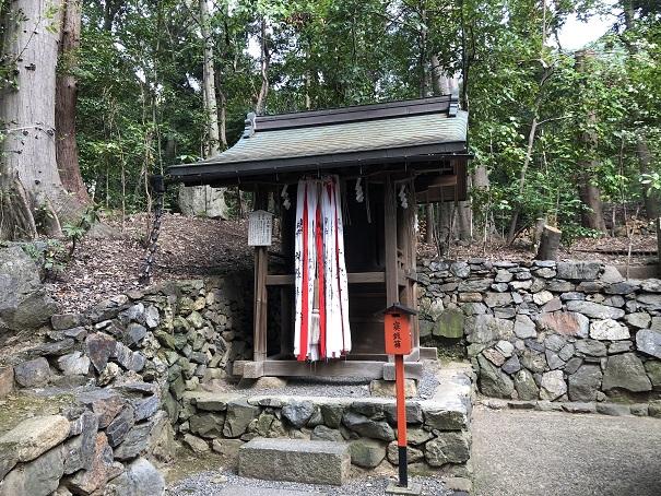 岩屋神社の境内社(摂社・末社)大神宮