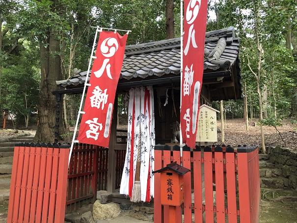 岩屋神社の境内社(摂社・末社)八幡宮