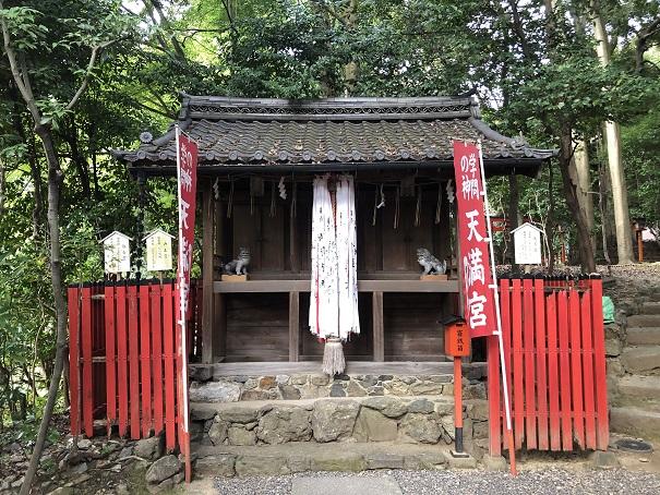 岩屋神社の境内社(摂社・末社)山王宮住吉宮