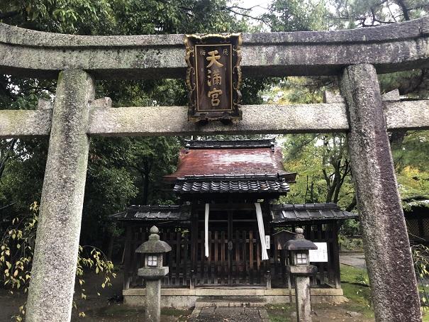新日吉神宮の境内社(摂社・末社)