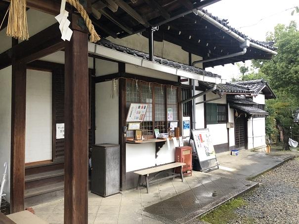 お守り・御朱印・おみくじ(授与所)新日吉神宮