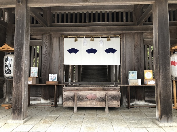 佐太神社 正中殿をお詣り