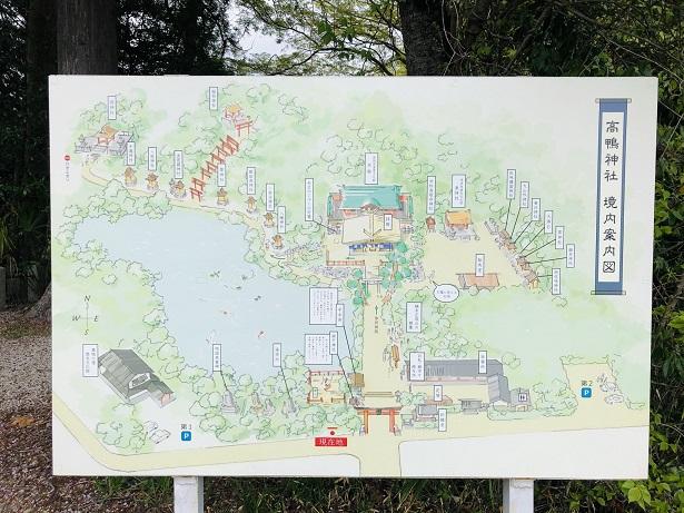 高鴨神社境内図