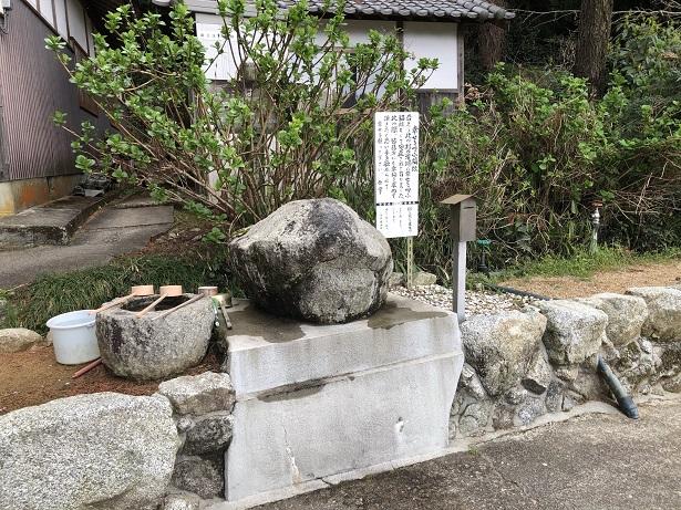高天彦神社幸せを呼ぶ福蛙